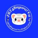 フェレット大好き! Pontapapa&可愛い仲間FRT48nyoro!+α