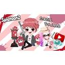 Video search by keyword ガチマッチ - たじたじちゃんねる