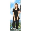 yukipuri4のオールナイトニッポン