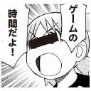 ゲーム実況の館 〜環状通ライラック荘〜