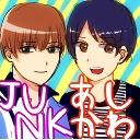 あしかわ&Junkのコミュ(仮)