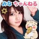 Video search by keyword ちょこ - 37ちゃんねる☆(みなちゃんねる)