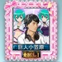 人気の「セガNET 麻雀 MJ」動画 239本 -ノンケの闘牌 溜まり場