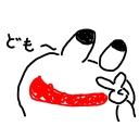 ゲームも日本語もコミュニケーション力も?!がんばるぞおおおおお!!