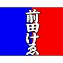 キーワードで動画検索 うんたん - 前田けゑのみんなで○○やってみた。