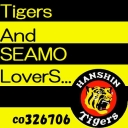 Tigers and SEAMO LoverS...