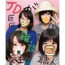 Video search by keyword 乳 - 女王のコミュニティ
