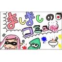 人気の「ガチマッチ」動画 4,200本 -ましちゃんねる