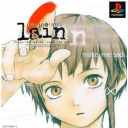 【PS】serial experiments lain