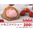 キーワードで動画検索 乾パン - せづねーぞー!