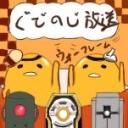 人気の「忍者」動画 2,840本 -ぐでのじさんのコミュニティ