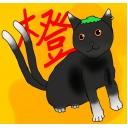 【引退しました。】Felidae!!!