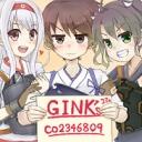 GINKのコミュリンク