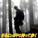 人気の「黄金バット」動画 460本 -せるにぃの雑談しながら散歩w (。▰`‿´▰。)