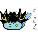 人気の「遊戯王ARC-V」動画 1,540本 -俺は融合じゃない!!ユー星だ!!(`・ω・´)