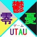 キーワードで動画検索 UTAU - シノシノの部屋