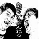 人気の「アゴ」動画 350本 -あばりいのチャンネル