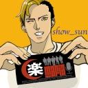 show_sunげ〜むず
