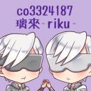 璃來-riku-ちゃんねる ~つぶやきゲーム放送~