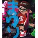 人気の「Splatoon」動画 61,388本 -頑張れまゆりさん!!