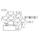 Non毛's Workshop