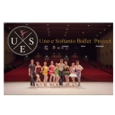 キーワードで動画検索 超絶技巧 - Uno e Soltanto Ballet プロジェクト 公式コミュニティ