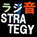 ラジ音 Strategy