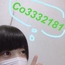 人気の「ギター」動画 45,518本 -おみそ氏のきまぐれ放送〜〜〜