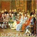 人気の「歴史」動画 16,770本 -ヤフーdeサロン