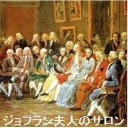 人気の「歴史」動画 48,306本 -ヤフーdeサロン