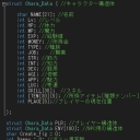 人気の「DxLib」動画 50本 -【Steam】売れるゲームを目指す【プログラミング】