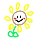 のんびり向日葵日和