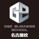 G&E放送局@名古屋校