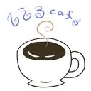 しえるcafé