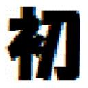 初心者のWEBプログラミング練習