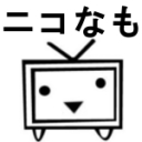 Video search by keyword ラジオ - ニコなも