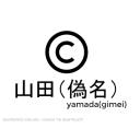 山田(偽名)のゲーム雑談なんでもチャンネル!!