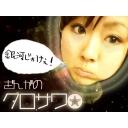 銀河のクロサワ☆