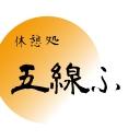Video search by keyword 低音 - 休憩処:五線譜
