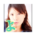人気の「大泉洋」動画 1,569本 -よぴる放送局