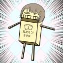人気の「うんこ」動画 1,487本 -GNMDK総合コミュニティ