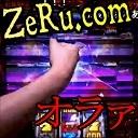 (故)ZeRu.com