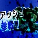 キーワードで動画検索 KOTY - アッシュ's ゲームルーム 2nd