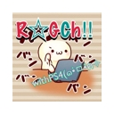 R☆GCh‼︎withPS4(๑•̀ㅁ•́ฅ✧
