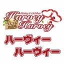 Video search by keyword アイドル - ハーヴィーハーヴィー
