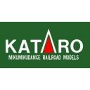 MMD鉄道 -第1回 MMD貨物フェスティバル
