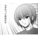 人気の「鉄鬼」動画 1,466本 -METABO13の部屋