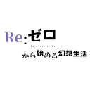 久士の幻想奮闘記
