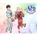 人気の「おっさんホイホイ」動画 36,147本(2) -星屑放送コミュニティ