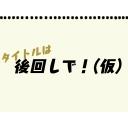 キーワードで動画検索 アイドルマスターミリオンライブ! - ミリオンライブ広め隊!(仮)